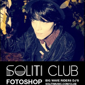 soliti-club-2-bwr